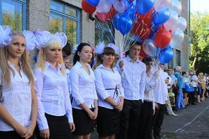 Выпускники 2011 г.