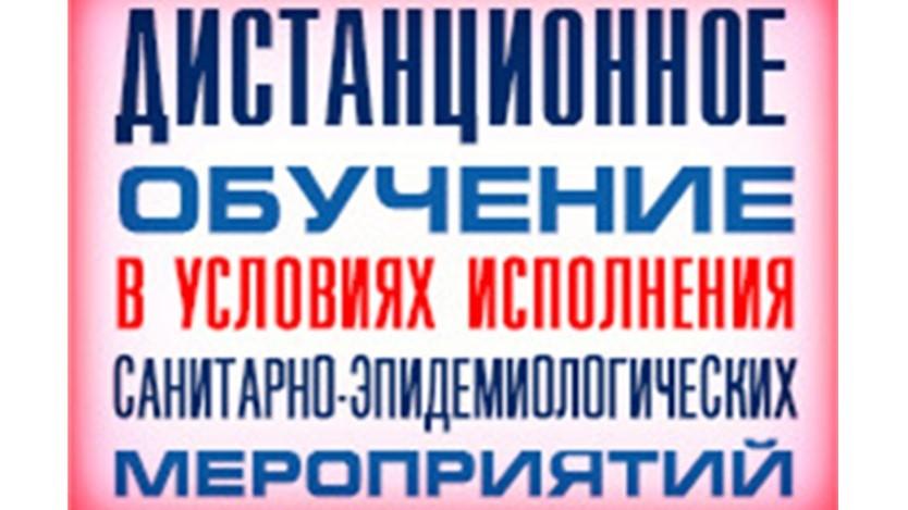 http://shkola177.ru/wp-content/uploads/2020/04/2.jpg